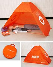 救命テント